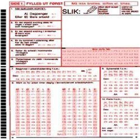 omr full form in hindi omr sheet printing services in mumbai