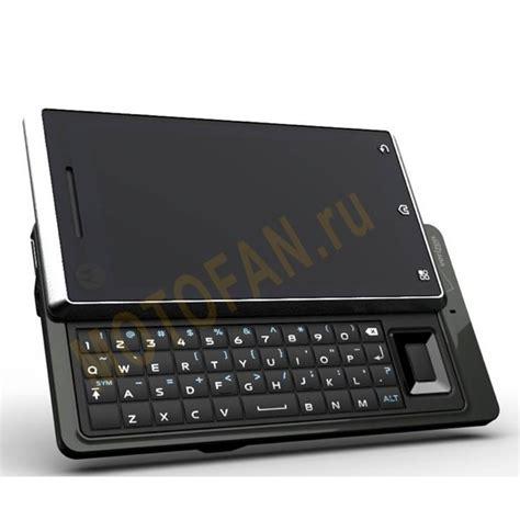 motorola android phones motorola shules android phone leaked
