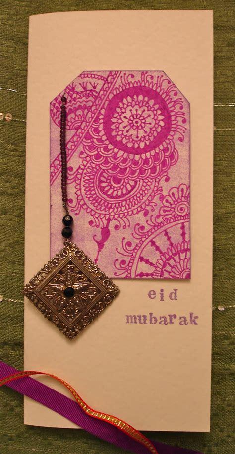 mail henna inspired eid cards zaufishan