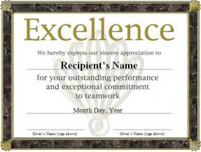 Microsoft Word Award Certificate Template Free