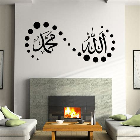home decor wall murals free shipping islamic muslim words decals home stickers murals vinyl applique wall decor arabic