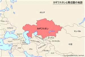 カザフスタン:カザフスタンと周辺国の地図 ...