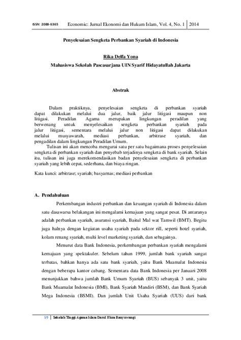 (PDF) Penyelesaian Sengketa Perbankan Syariah di Indonesia
