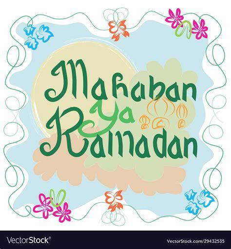 Contoh poster gambar ramadhan yang dapat kamu kirim pada keluarga pasangan sudah mamikos lampirkan di atas. marhaban ya ramadhan welcome greeting and card vector image lihat
