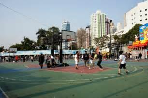 Hong Kong Basketball Court