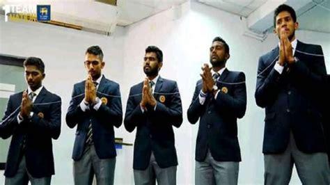 Sri Lankan cricket team departs for Pakistan tour | Daily News