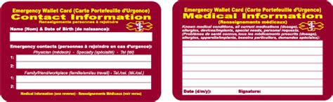 Alert Card Template by Leclasp Custom Decorated Logoed Key Holders Suggested