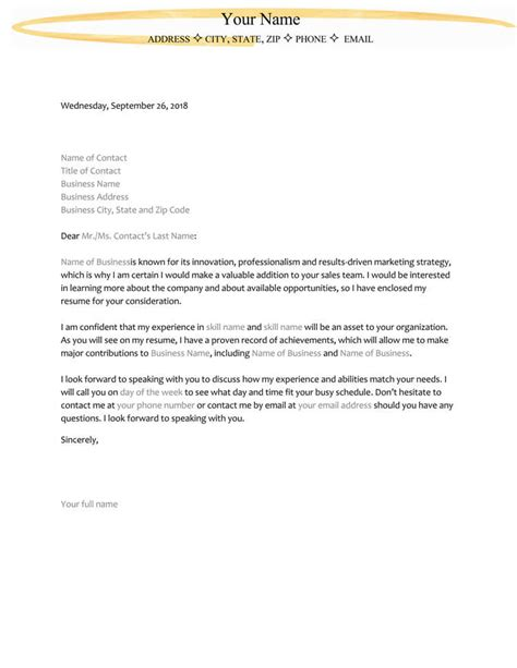 letter  interest samples examples writing guidelines