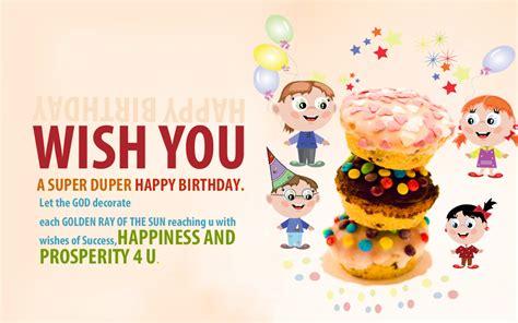 birthday card design birthday card design by webdziner on deviantart