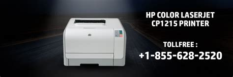 hp color laserjet cp1215 driver 123hpcomsupport how to hp color laserjet cp1215