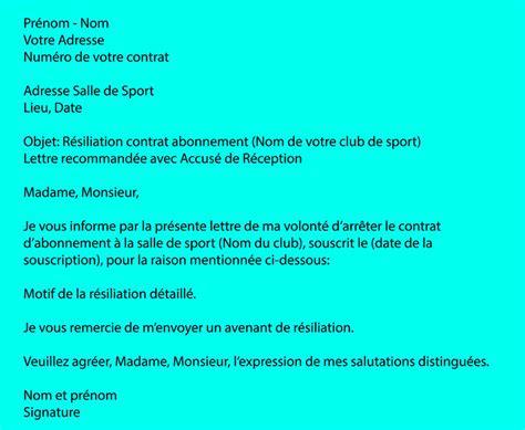 r 233 siliation abonnement salle de sport mod 232 le lettre pour r 233 silier contrat