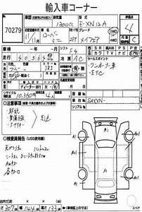 r32 gtr engine wiring diagram and fuse box With honda civic ek4 wiring diagram