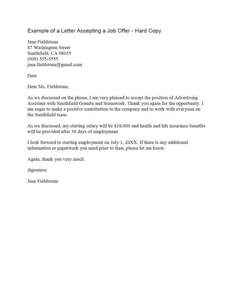 professional job offer acceptance letter email