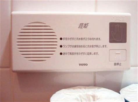 chaud devant et derri 232 re sauriez vous utiliser les toilettes japonaises ultra high tech