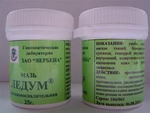 Некст таблетки от болей в суставах
