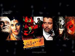Kanthaswamy Vikram & Shreya Tamil Movie Wallpapers, Photos ...