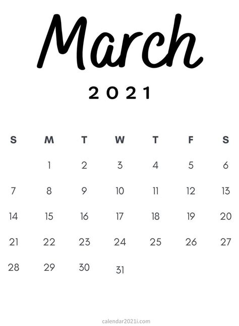 march  minimalist printable calendar template