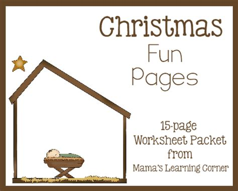 christmas activity forwork pages free 15 page worksheet set mamas learning corner