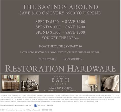 restoration hardware coupon printable 2017 2018 best