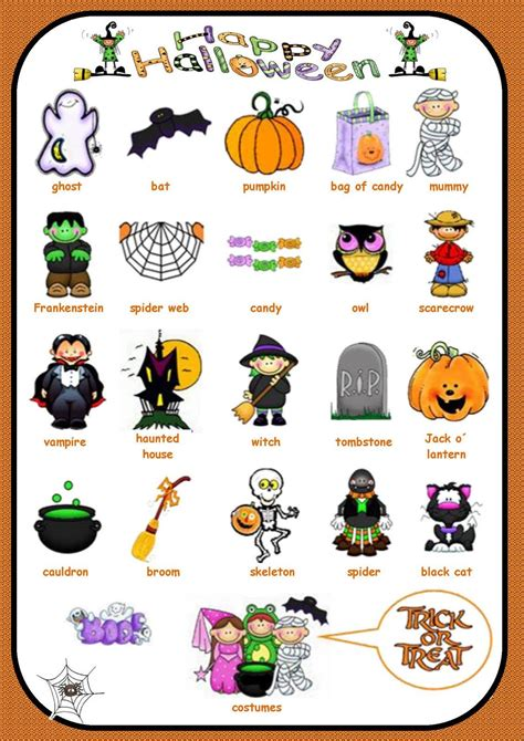 คำศัพท์ภาษาอังกฤษ หมวดเทศกาลฮาโลวีน (halloween
