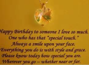 107 awesome best friend happy birthday wishes greetings poems quotes images pictures for