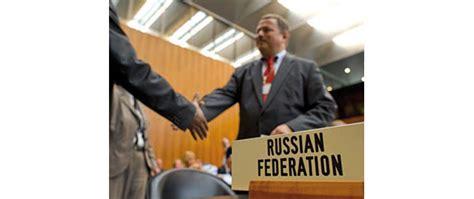 si鑒e de l omc la russie devient officiellement le 156e membre de l omc dz entreprise
