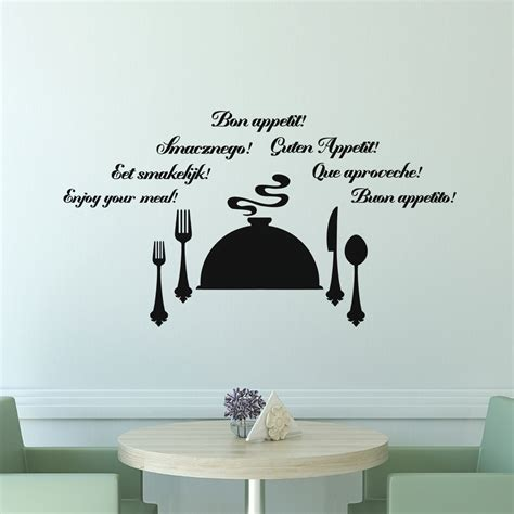 citation cuisine sticker citation cuisine bon appetit guten appetit