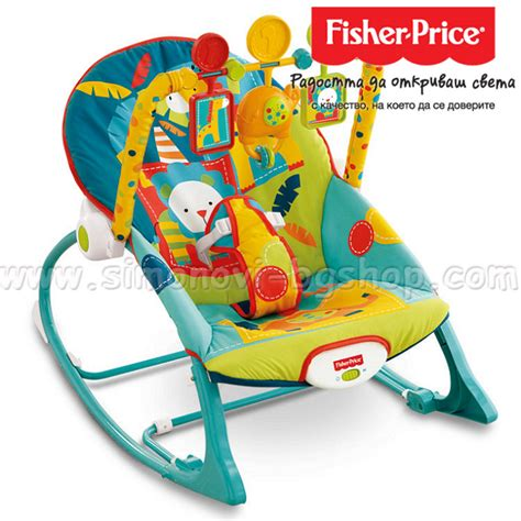 fisher price baby gear 2 in 1 safari x7044 simonovi bg shop