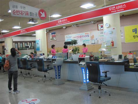 bureau postal the post office in diana 39 s family feedbag