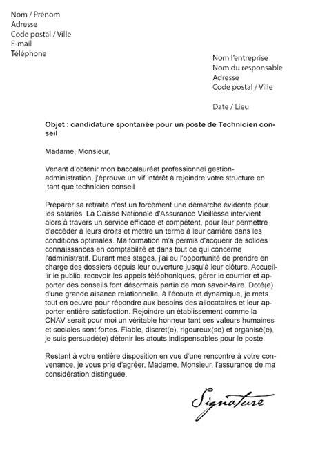 modele lettre de motivation technicien lettre de motivation cnav technicien conseil mod 232 le de