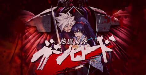 Anime Action Romance Demon 10 Must Watch Anime In 2014 Otaku House