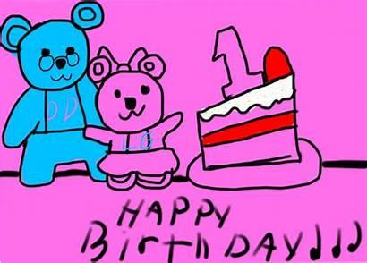 Dd Lg Happy Birthday Forums Deviantart Ddlg