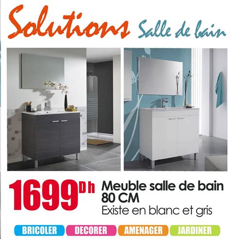 meuble salle de bain mr bricolage solution salle de bain chez mr bricolage novembre 2017