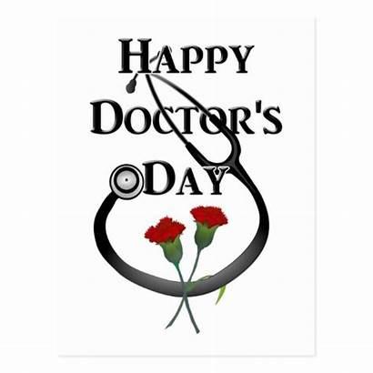 Happy Card Doctors Doctor Greeting Appreciation Cards