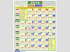 Telugu Calendar for June 2016 Fotolipcom Rich image and
