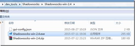Enountered The Following Error While Processing The Template Ssdltosql10 Tt by 已解决 Shadowsocks访问google出错 500 Internal Privoxy Error 在路上