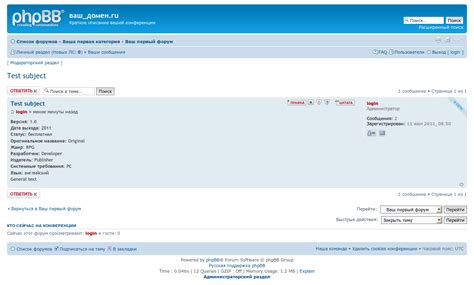 cock vomit powered by phpbb