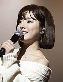 Ben (South Korean singer) - Wikipedia  Ben