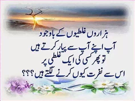 good morning quotes funny  urdu image quotes