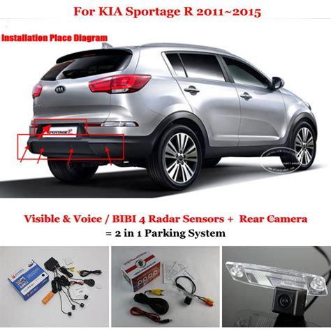 Kia Sorento Rear Camera Wiring Diagram Auto
