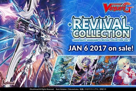 Cardfight Vanguard G Tcg Revival Collection
