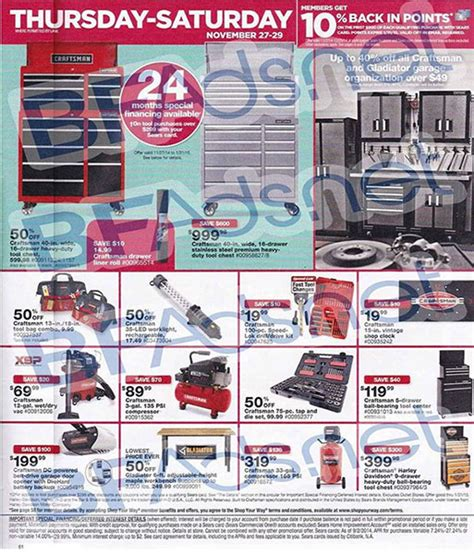 black friday tool cabinet deals craftsman black friday deals zizzi coupons uk