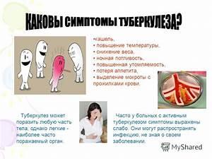 Мелкобляшечный псориаз лечение