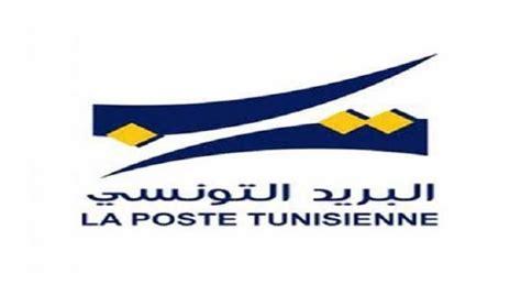 tunisie ouverture des bureaux de poste le samedi 19