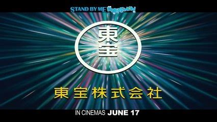 stand by me doraemon 1 videos dailymotion