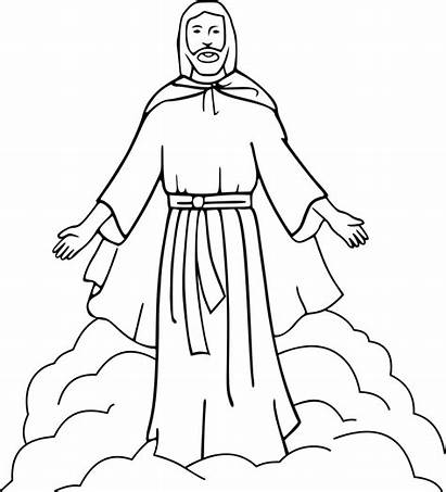 Jesus Clipart Drawings Clipartion
