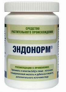 Не запрещенные препараты для похудения