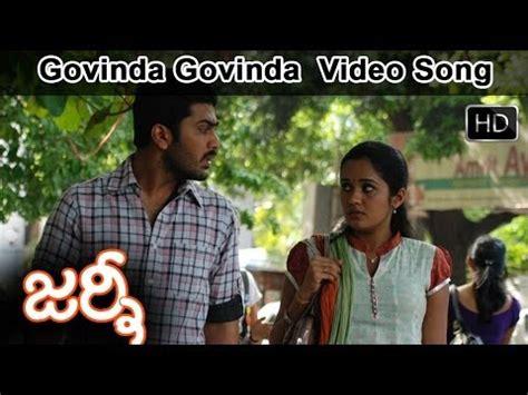 Télécharger Muqabla Govinda Movie Songs