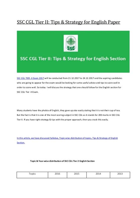 ssc cgl tier ii english paper