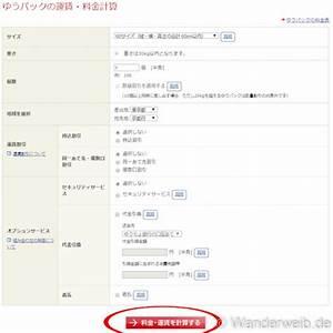 Paket Porto Berechnen : tipps japan post so verschickst du pakete innerhalb japans wanderweib ~ Buech-reservation.com Haus und Dekorationen